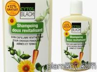 Ревитализиращ шампоан за коса за ежедневна употреба  - Cytolblack - Cytolnat