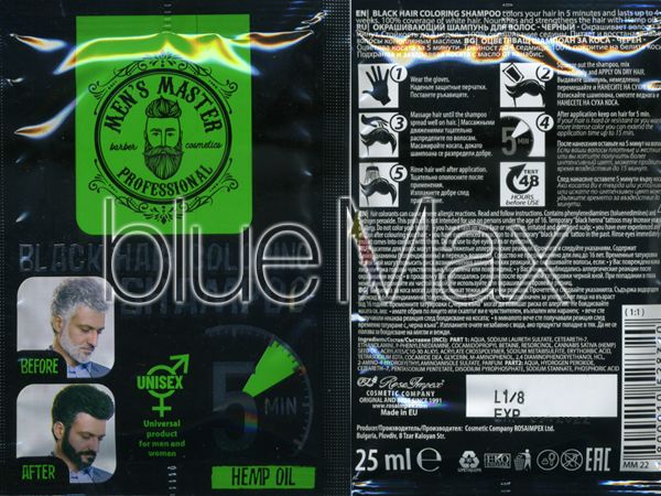 Оцветяващ шампоан за коса за мъже - черен или кафяв - Rosa Impex