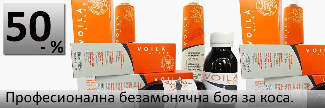 A-free Voila - 01-04-2017